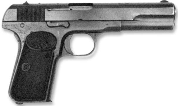 FN_M1903